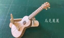 给可儿娃娃做一个迷你的小吉他,带她去寻找沙漠骆驼