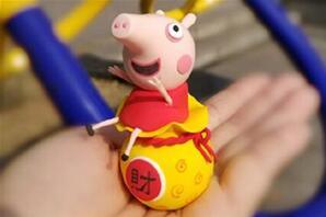 (迷你玩偶摆设)旺财福袋小猪佩奇玩偶手办做法,2019猪年快乐。