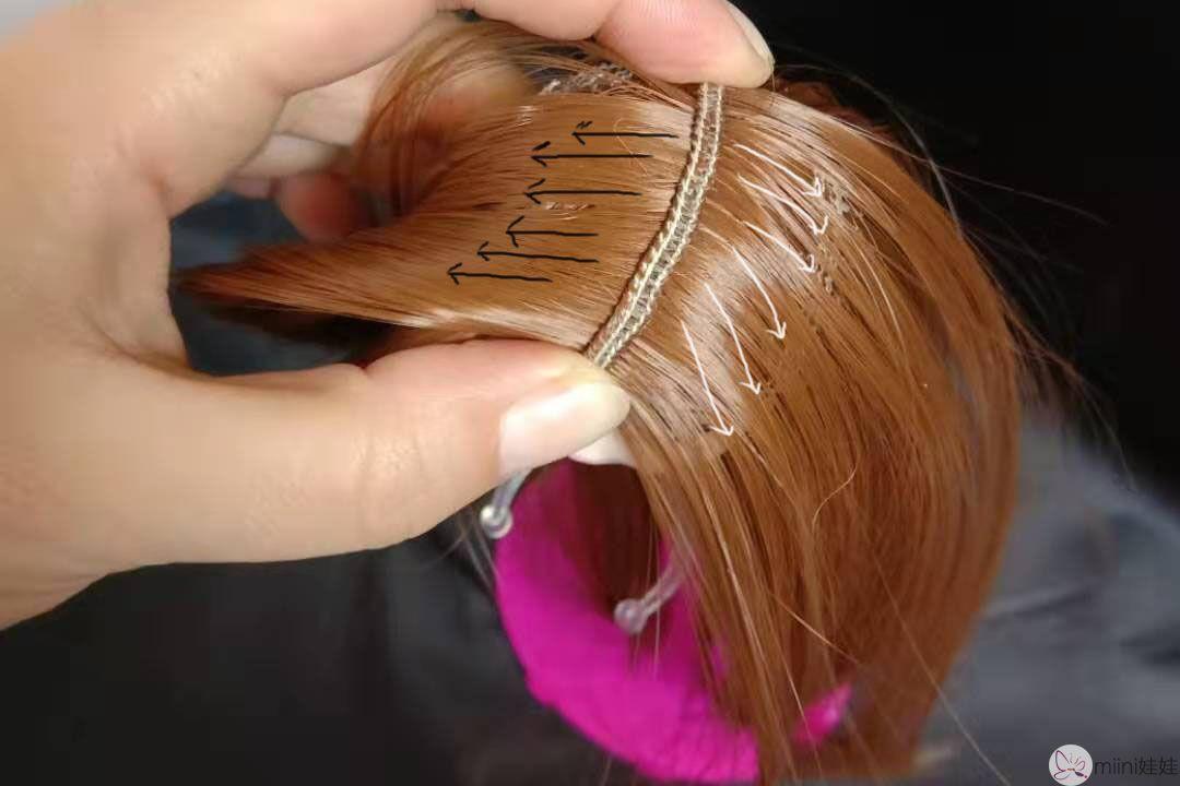 娃娃假发套制作