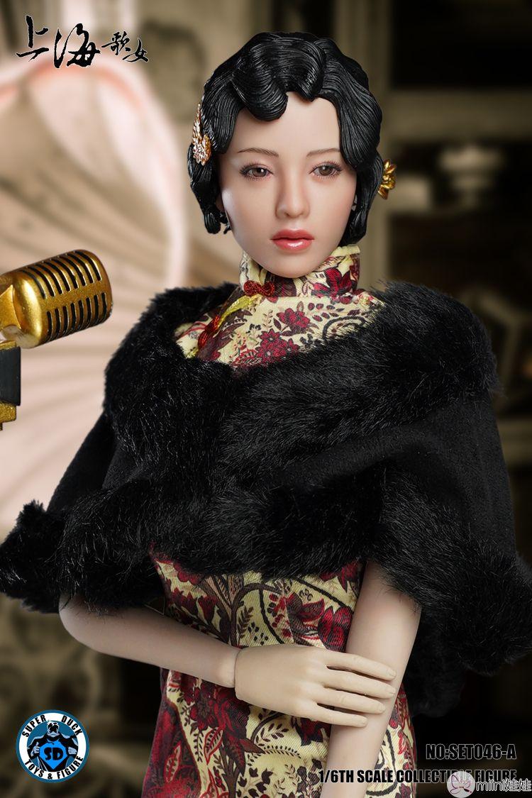 上海歌女,兵人娃娃