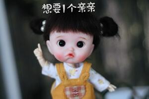 OB11粘土娃娃头部制作教程,超轻粘土
