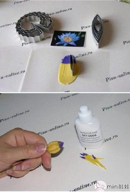 软陶水莲花朵制作方法教学