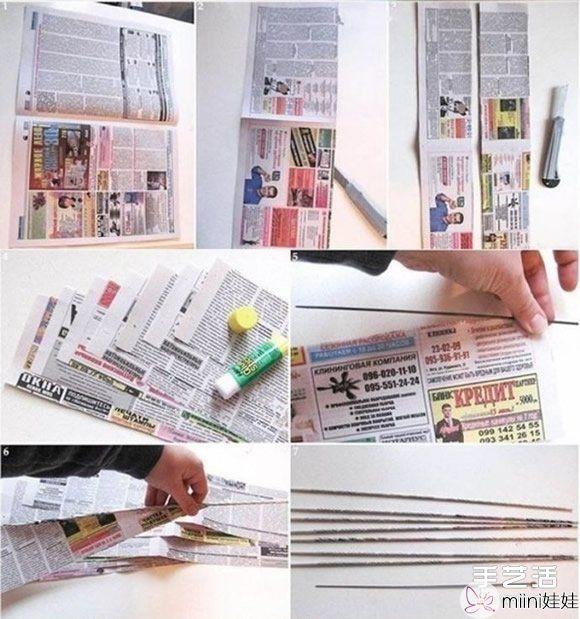 旧报纸编收纳篮子的方法 手工编织报纸置物篮