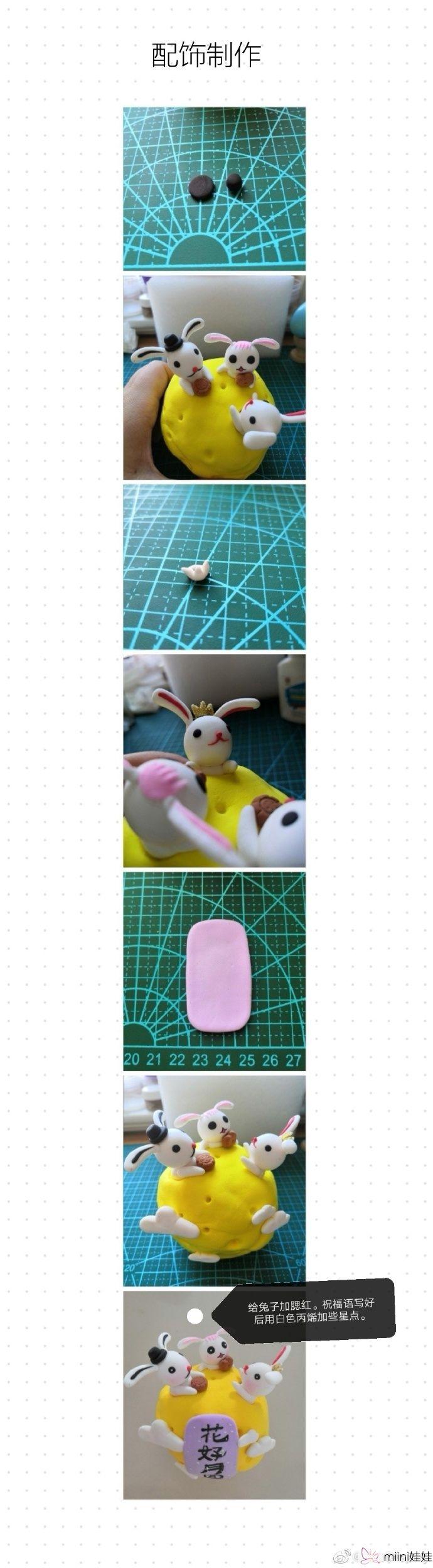 超清粘土月亮玉兔玩偶做法