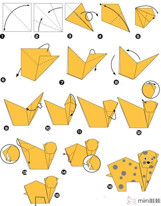 豹子,折纸,动物折纸