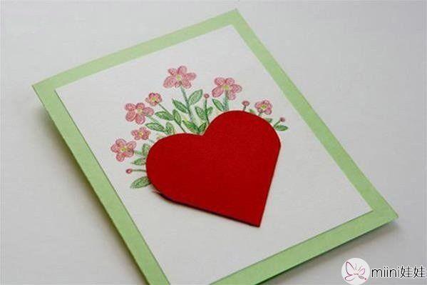 爱心教师节/母亲节贺卡的制作方法