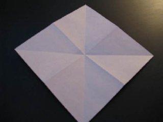 心心相印的心形折纸制作1