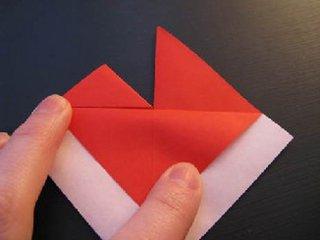 心心相印的心形折纸制作10