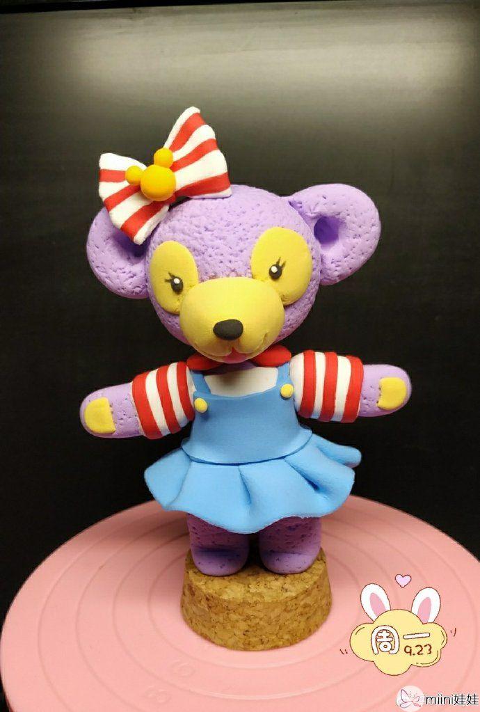 雪莉玫粘土小熊玩偶做法