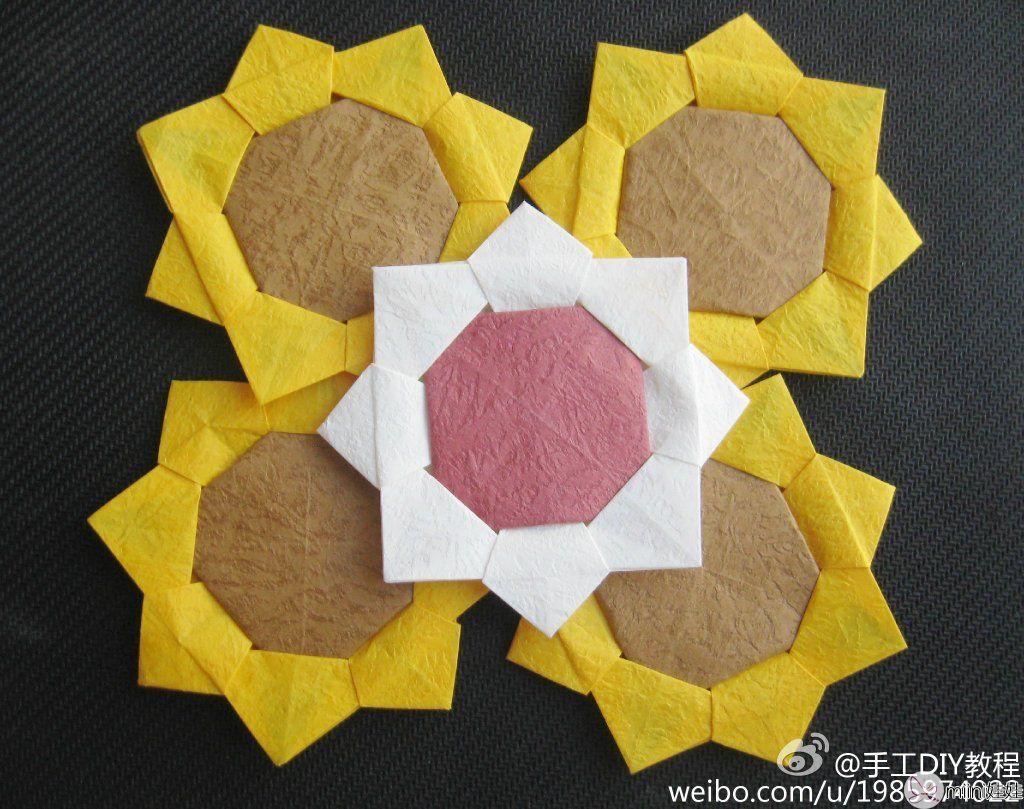 向日葵折纸相框的diy教程
