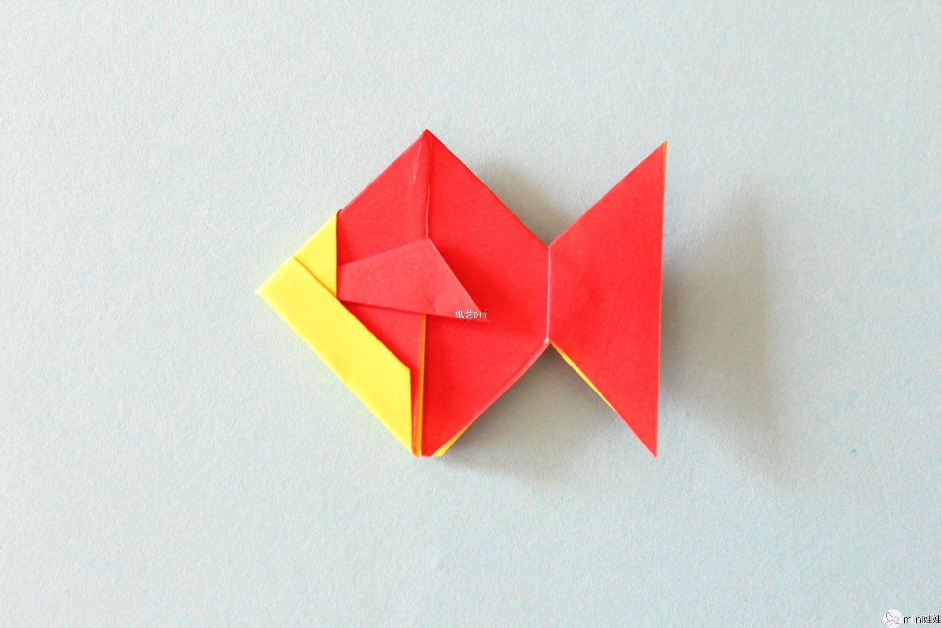 超级简单儿童折纸小金鱼折纸教程