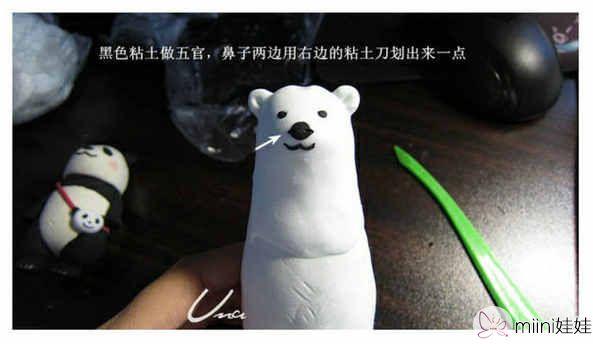 北极熊的超轻粘土玩偶制作教程