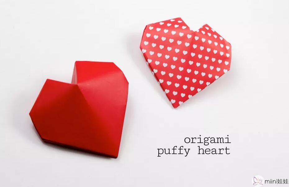 立体爱心折纸教程步骤,鼓起的心怎么折?学习一下