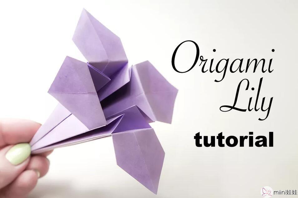 传统纸百合怎么折,手工折叠百合花