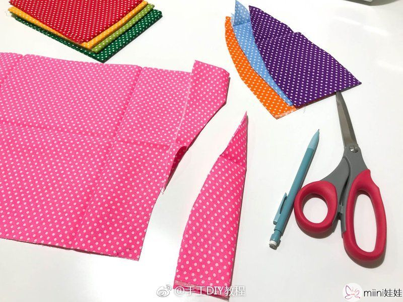 七彩小太阳布艺玩具摆件的制作教程
