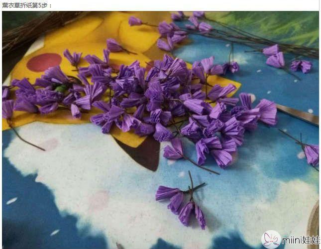 皱纹纸DIY薰衣草花束的做法手工制作教程