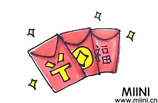 红包怎么<a href=http://www.miini.cn/hhds/ target=_blank class=infotextkey>画</a>?画红包的教程