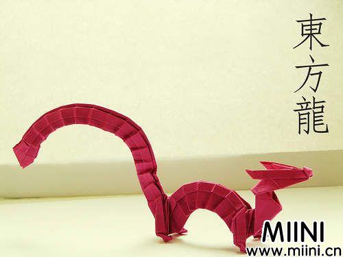 东方龙折纸步骤图详解,中国龙折纸怎么折?