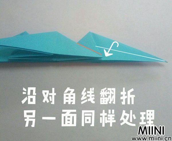 折纸飞龙 第11步