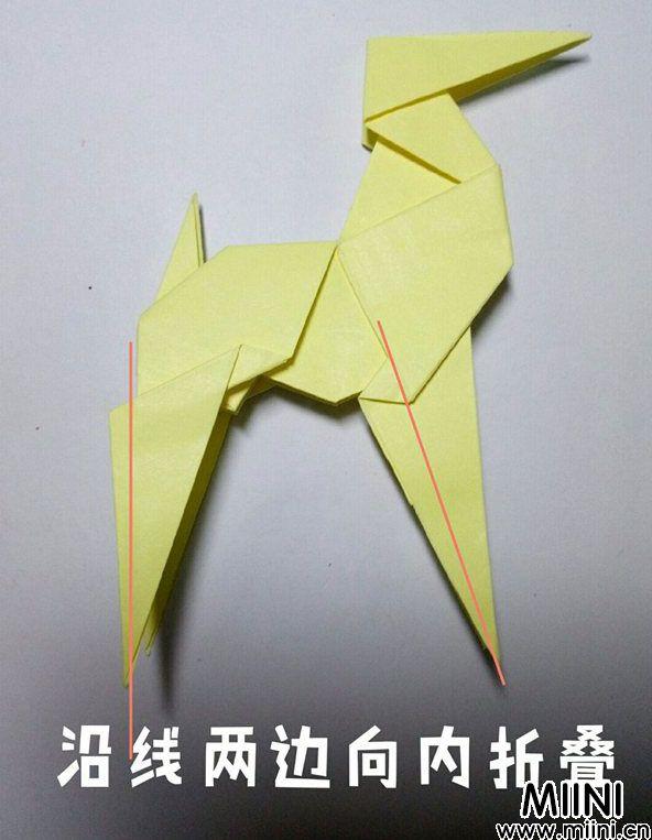 折纸鹿的折法图解教程,好看的鹿只需几步 第41步