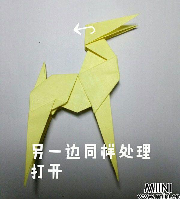 折纸鹿的折法图解教程,好看的鹿只需几步 第45步