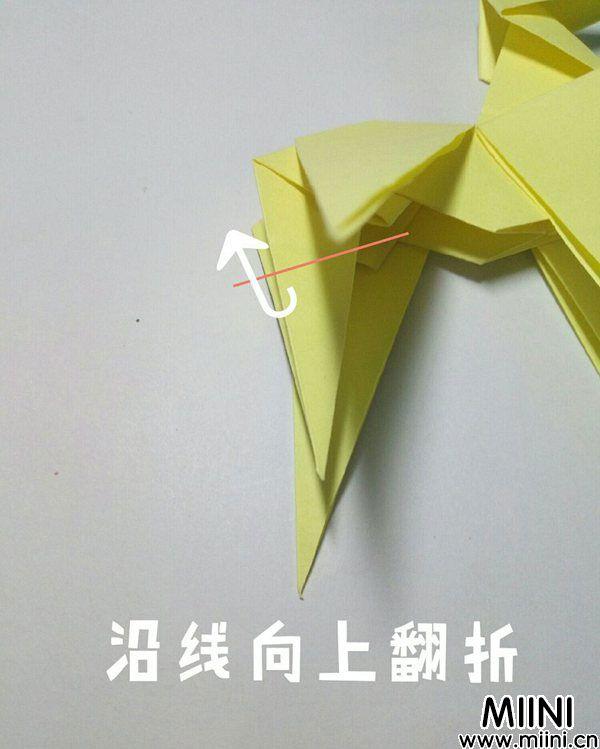 折纸鹿的折法图解教程,好看的鹿只需几步 第32步
