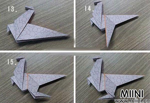 霸王龙折纸图解3