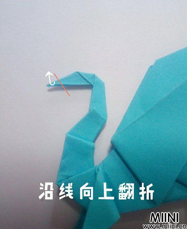 折纸飞龙 第20步