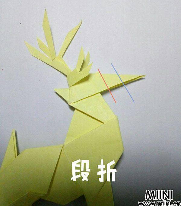 折纸鹿的折法图解教程,好看的鹿只需几步 第54步