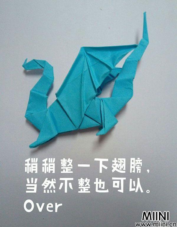 折纸飞龙 第22步