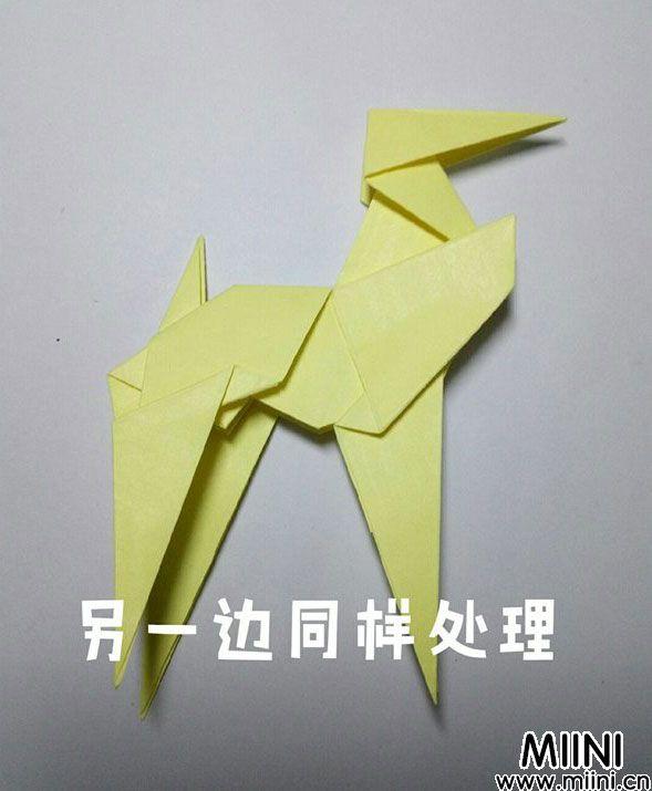 折纸鹿的折法图解教程,好看的鹿只需几步 第39步