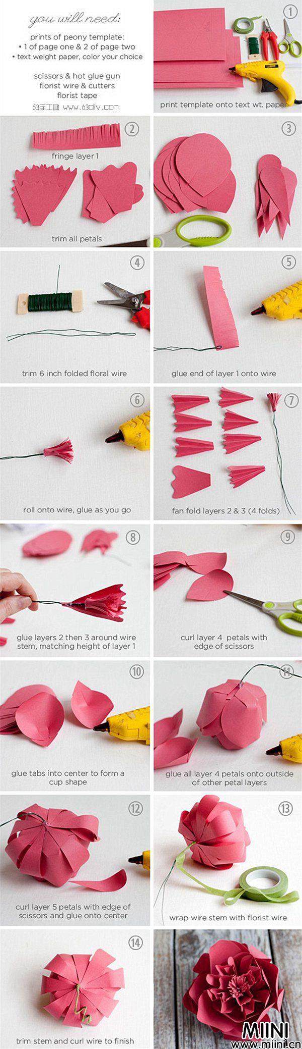 牡丹花纸花的制作1