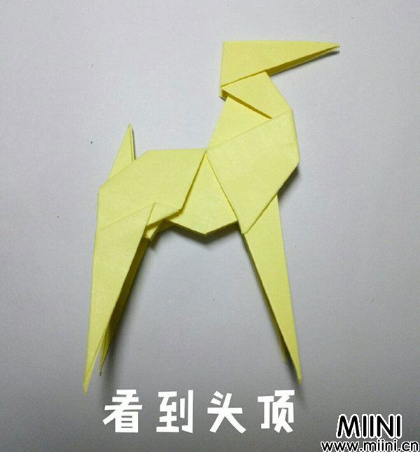 折纸鹿的折法图解教程,好看的鹿只需几步 第42步