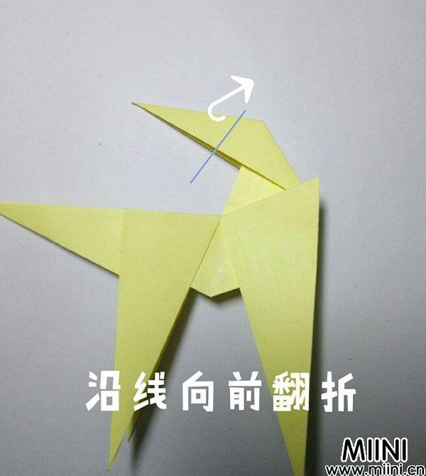 折纸鹿的折法图解教程,好看的鹿只需几步 第26步