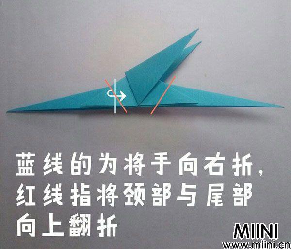 折纸飞龙 第15步