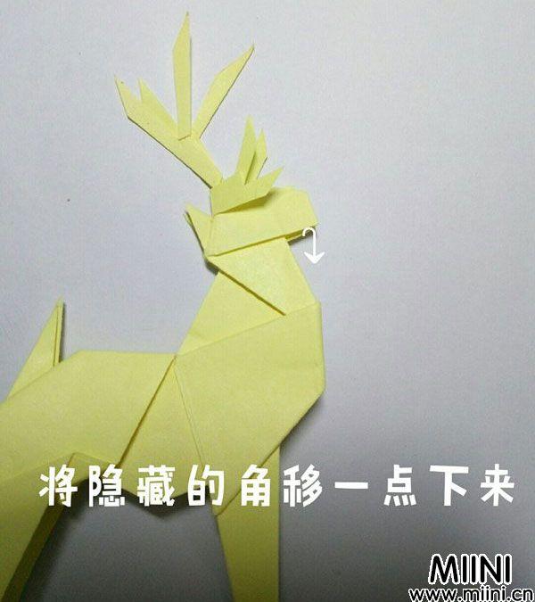 折纸鹿的折法图解教程,好看的鹿只需几步 第56步