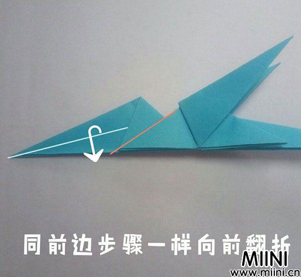 折纸飞龙 第14步