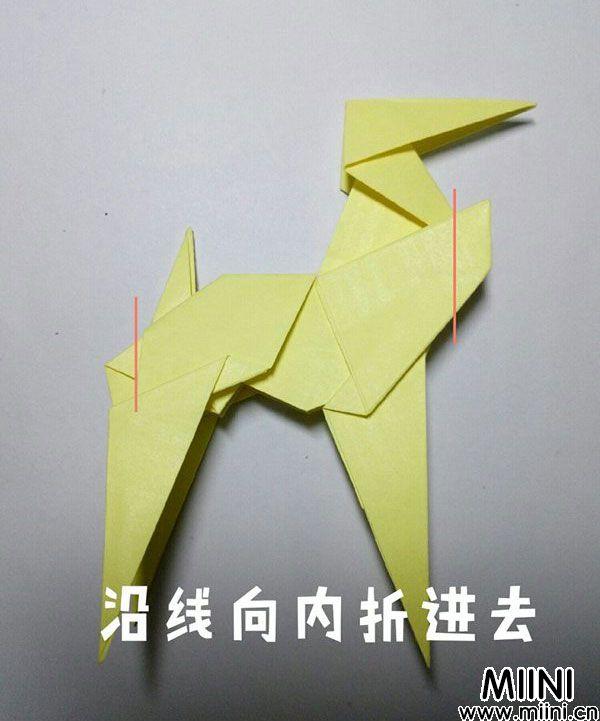 折纸鹿的折法图解教程,好看的鹿只需几步 第40步