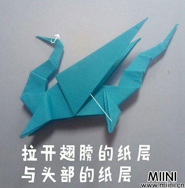 折纸飞龙 第17步
