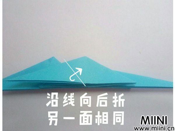 折纸飞龙 第13步