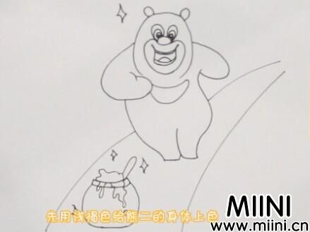 熊二简笔画怎么画?熊二简笔画步骤教程