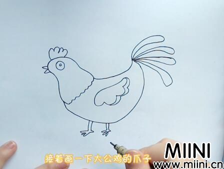 大公鸡儿童画怎么画?大公鸡儿童画步骤教程