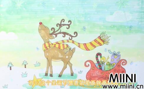 圣诞节麋鹿儿童画怎么画?圣诞节麋鹿儿童画步骤教程