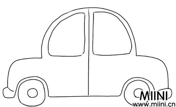 儿童简笔画可爱的小汽车步骤教程