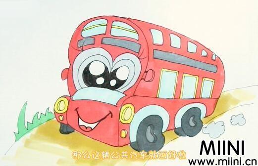 公共汽车简笔画怎么画?公共汽车简笔画步骤教程