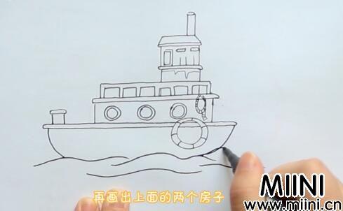 轮船简笔画怎么画?轮船简笔画步骤教程