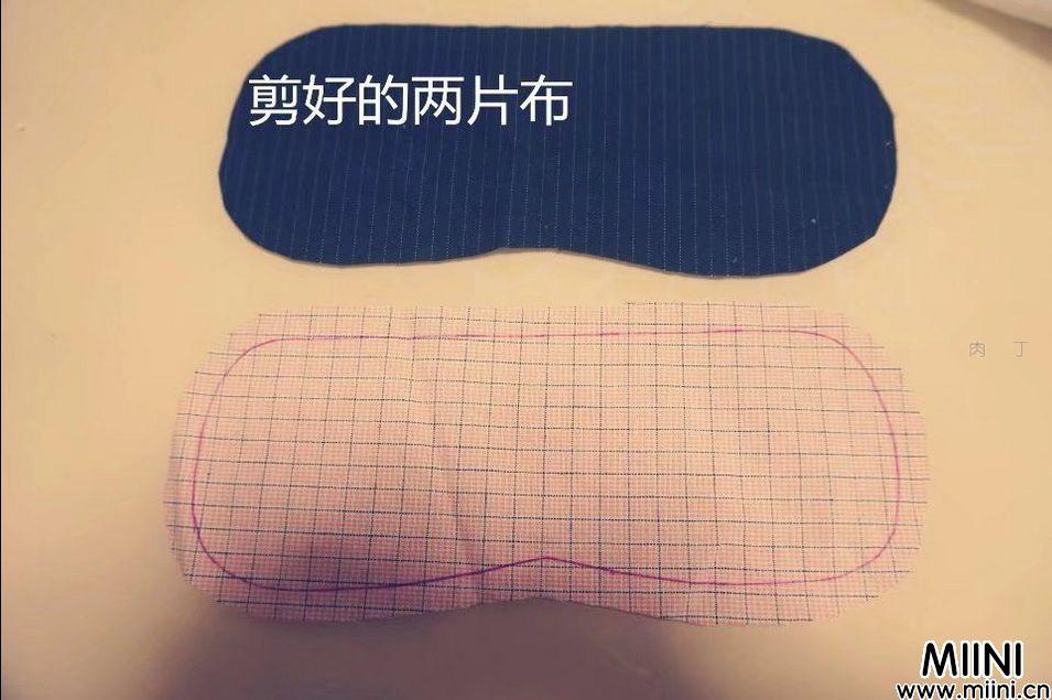 手工布艺眼罩制作方法图解教程