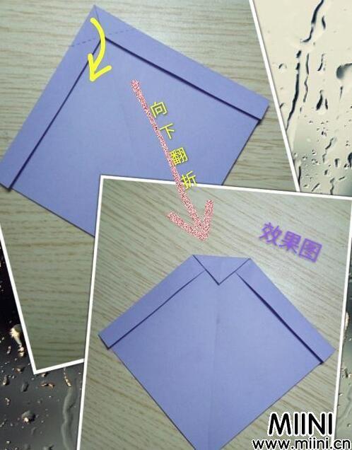 爱心信纸07.jpg