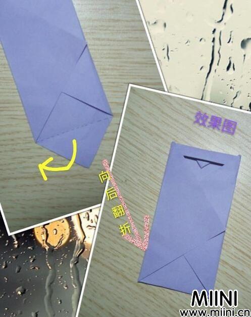爱心信纸11.jpg