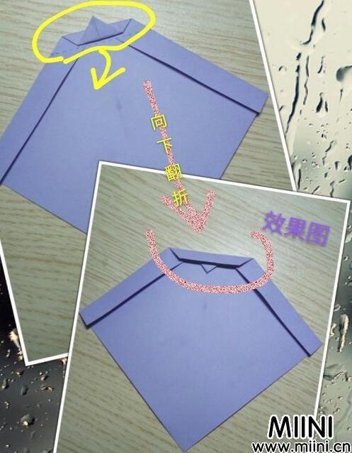 爱心信纸09.jpg